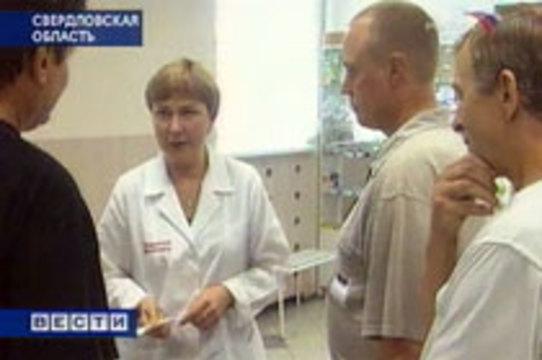 В госпиталях Урала и Калининграда [находятся более 200 солдат с пневмонией]