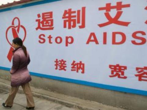 [Гетеросексуальные контакты] стали основным путем распространения ВИЧ в Китае