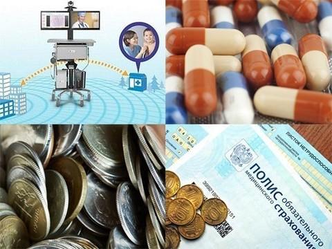 Телемедицина, ревизия системы ОМС и подешевевшие «госгарантии»: что нас ждет в 2017-м году