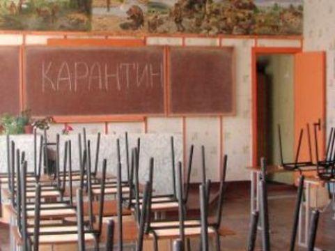 В московских школах [продлили карантин]