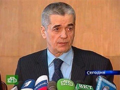 Онищенко насчитал в России [15 больных гриппом H1N1]