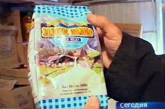 В Иркутской области изъято [более 700 килограммов китайских молочных продуктов]