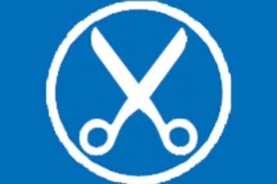Обрезание снижает риск заражения [генитальным герпесом]