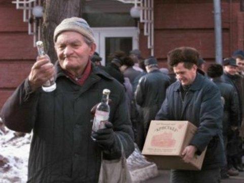 [Минздрав включил семьи алкоголиков] и наркоманов в законопроект о соцобеспечении