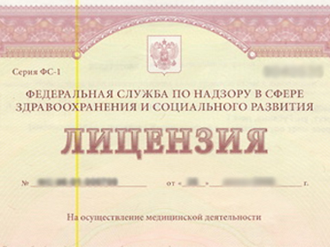 В России перестанут [лицензировать платную медицину]