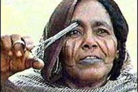 В Уганде [запретят женское обрезание]