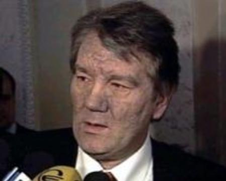 Минздрав Украины: К нам не поступала информация о болезни Ющенко