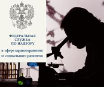 В России появились высококачественные лекарства-фальшивки