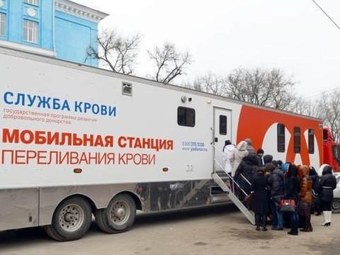 В России отмечается Национальный день донора