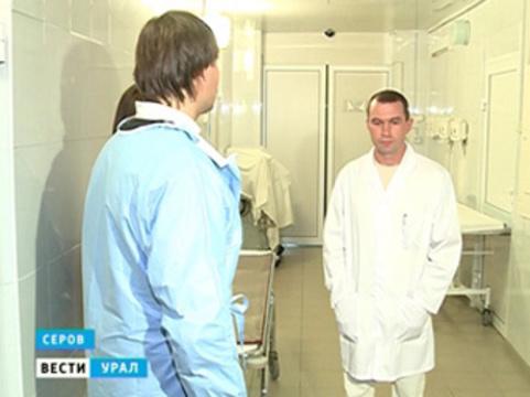 Уральские хирурги спасли [пронзенного двухметровым куском дерева мужчину]
