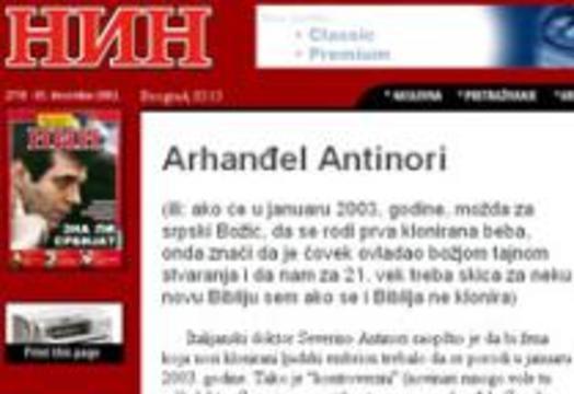 Антинори опровергает информацию о рождении первого клона в Белграде