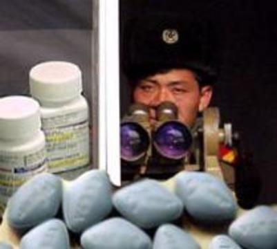 Северная Корея создала собственное средство от импотенции