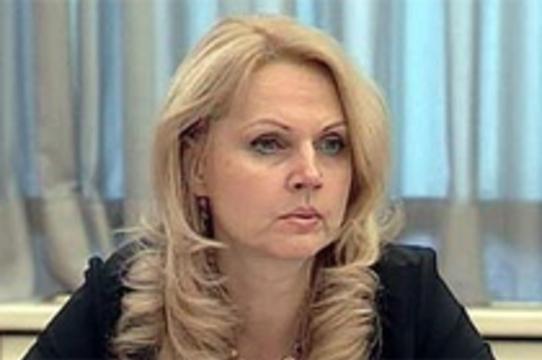 Минздрав в 2009 году потратит триллион рублей на бесплатную медицину