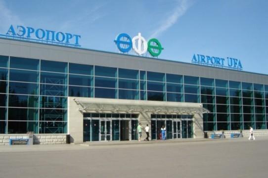 Россиянка умерла в аэропорту Уфы [после отказа в медпомощи в Турции]