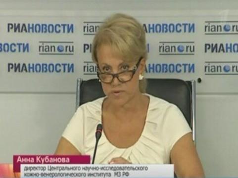 Заболеваемость венерическими болезнями в России [снизилась в 10 раз]
