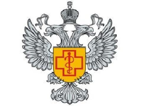 В России подтверждено [18 случаев гриппа H1N1]