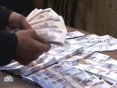 Чиновника будут судить за присвоение бюджетных средств при [закупке медоборудования]