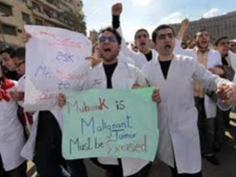 В Египте началась [частичная забастовка врачей госбольниц]