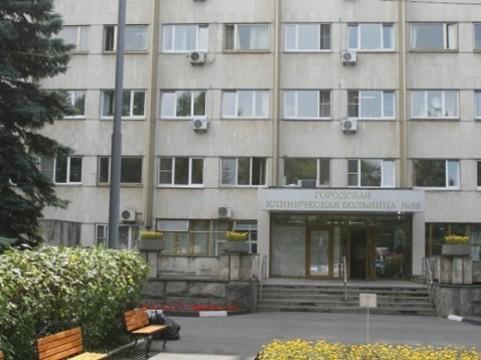 Московские власти планируют ликвидировать [28 больниц и роддомов]