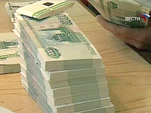 Минпромторг отдал мошенникам миллионы рублей на разработку [инновационного лекарства]