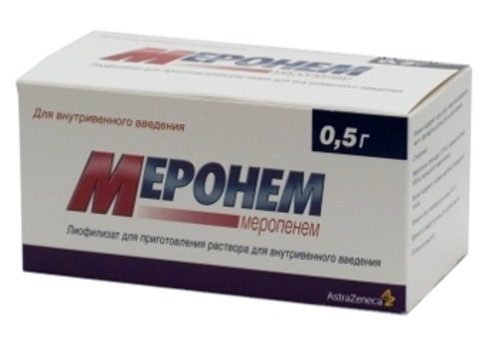 В Ростовской области задержали [распространителей поддельных лекарств от рака]