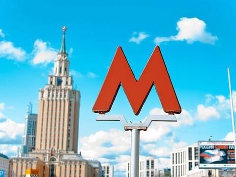 У металлодетекторов в московском метро появятся объявления для людей с кардиостимуляторами