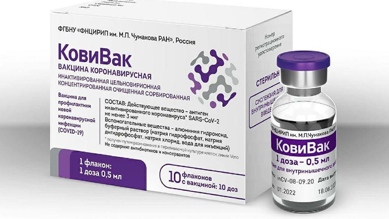 Центр им. Чумакова заявил об эффективности вакцины «КовиВак» против всех мутаций SARS-Cov-2