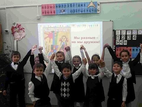 В школах начнут проводить «уроки доброты»