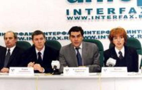 Cтартовал Открытый конкурс «Платиновая Унция 2002»