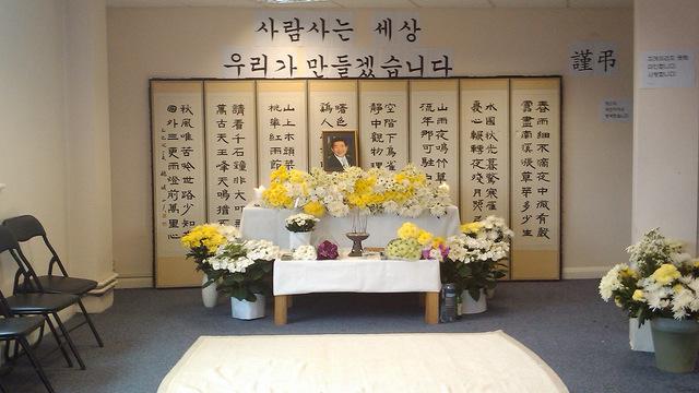 В Южной Корее 13 человек скончались после прививки от гриппа