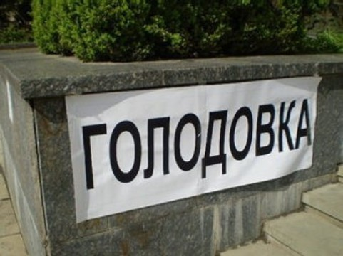 Врачи тбилисской «скорой» [объявили голодовку]