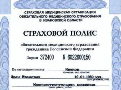 РИА Новости обнародовали [рейтинг сайтов страховых компаний]