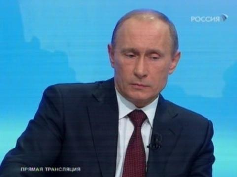 Путин пообещал реконструкцию системы [медицинского страхования]