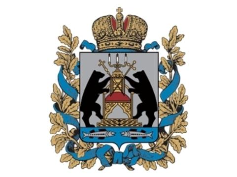 В лагере под Новгородом [кишечная инфекция поразила десятки детей]