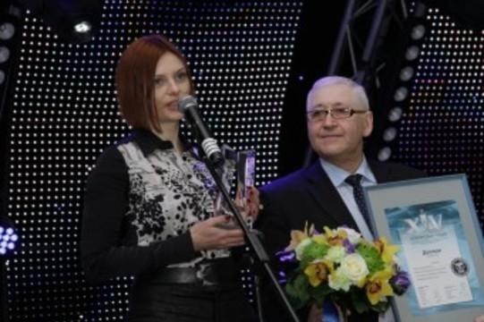 """Признание успехов: Bayer получила премию """"Платиновая унция 2013"""""""