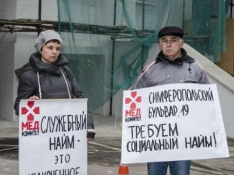 Московские медики [провели пикет против выселения]