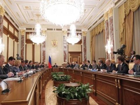 Правительство утвердило [план развития здравоохранения в России]