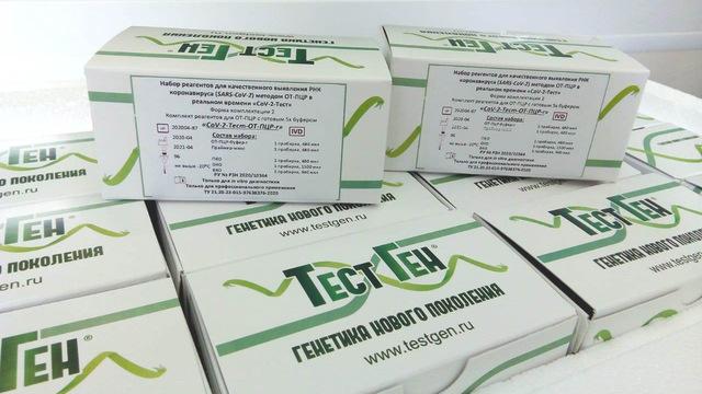 В России одобрили тест-систему, определяющую коронавирус с точностью до 96%