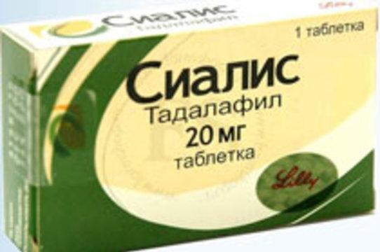 Лекарство от импотенции [помогает при гиперплазии простаты]