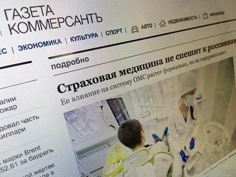 «Страховая медицина не спешит к россиянам»: «Ъ» об исследовании итогов реформы ОМС
