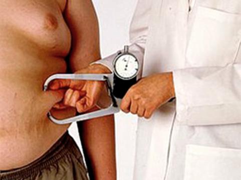 Американская медицинская ассоциация отказалась [признавать ожирение инвалидностью]