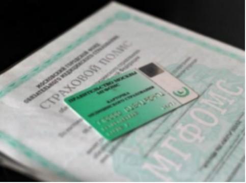 [Страховые компании уличили в удержании 50 млрд рублей] из фонда ОМС