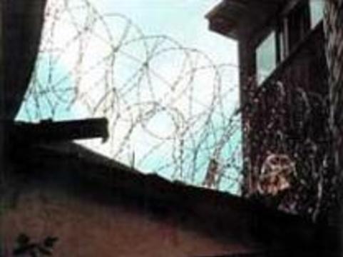 Заключенных научат бороться со СПИДом