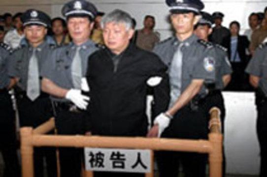 Британские медики обвинили китайских коллег [в нарушении этических норм]