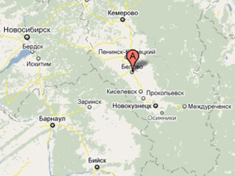 Сотрудницу кузбасского СПИД-центра осудили за [сокрытие ВИЧ-инфекции у приезжего]