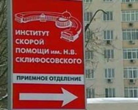 К лечению Караченцова подключился известный питерский нейрохирург