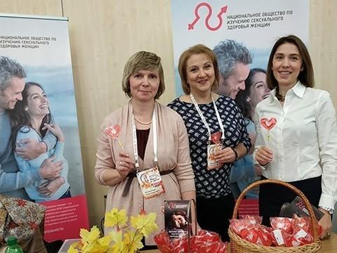 В России учреждено Национальное общество по изучению сексуального здоровья женщин