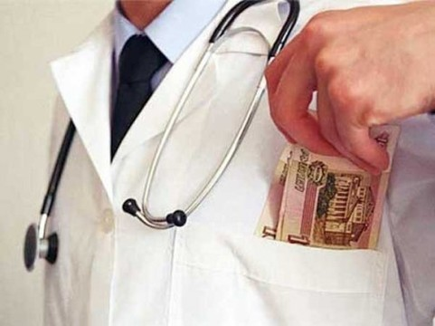 Средняя зарплата в Министерстве здравоохранения [выросла на 40%]