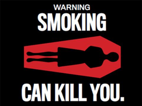 Курение - не для слабонервных