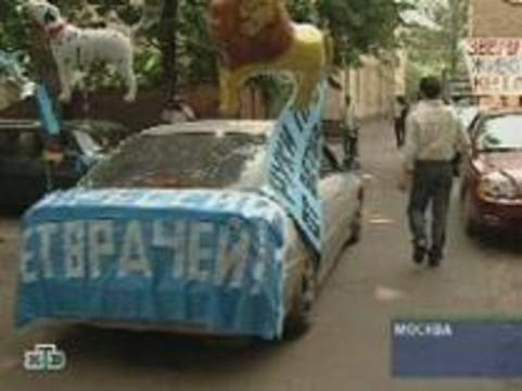 """""""Хранители кетамина"""" колесили вокруг Госнаркоконтроля"""